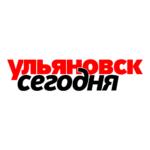 Ульяновск сегодя
